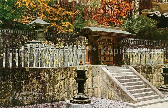 AK / Ansichtskarte Nikko Tomb of Lyemitsu Nikko