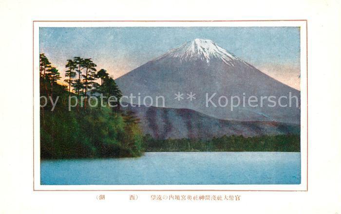 AK / Ansichtskarte Honshu Landschaftspanorama mit Fuji Vulkan Honshu