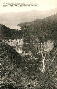 AK / Ansichtskarte Nikko Distant sight of Lake Chuzenji and Kegon Falls looking from Akechidaira Plateau Nikko