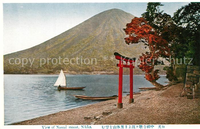 AK / Ansichtskarte Nikko Mount Nantai Nikko