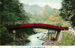 AK / Ansichtskarte Nikko Sacred Bridge near Nikko Kanaya Hotel Nikko