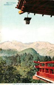 AK / Ansichtskarte Nikko View from Nikko Kanaya Hotel Nikko