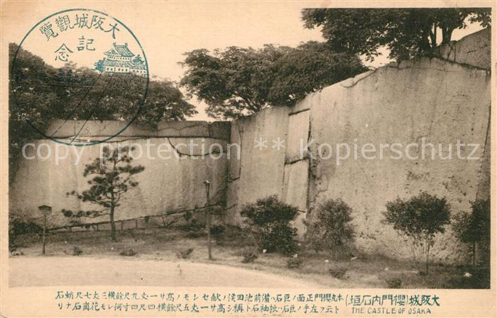 AK / Ansichtskarte Osaka Castle Osaka 0