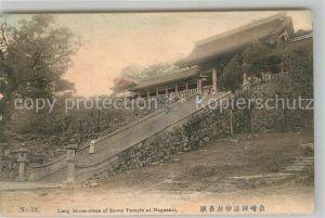 AK / Ansichtskarte Nagasaki Long Stone steps of Suwa Temple Nagasaki