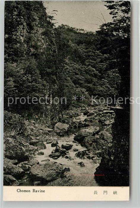 AK / Ansichtskarte Japan Chomon Ravine Schlucht Japan 0