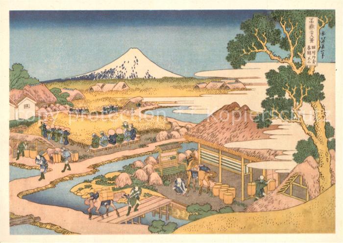AK / Ansichtskarte Honshu Der Fuji von den Teefeldern von Katakura Katsushika Hokusai Kuenstlerkarte Honshu