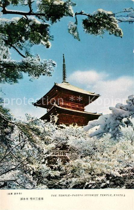 AK / Ansichtskarte Kyoto Temple Pagoda Kiyomizu Temple in winter Kyoto 0