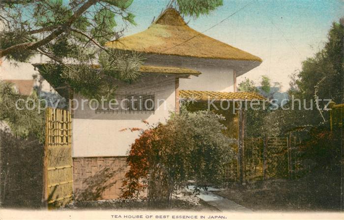 AK / Ansichtskarte Japan House of best essence Japan 0
