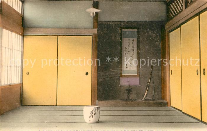 AK / Ansichtskarte Japan House of best essence inside Japan
