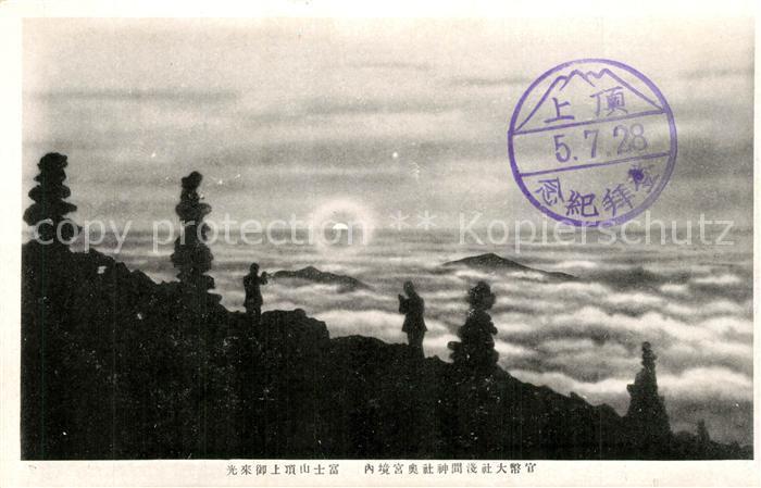 AK / Ansichtskarte Honshu Vulkanische Landschaft Nebelmeer Honshu