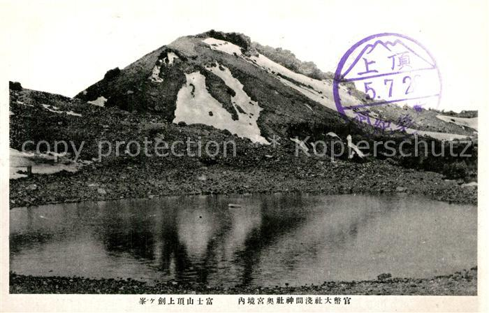 AK / Ansichtskarte Honshu Vulkanische Landschaft See Honshu