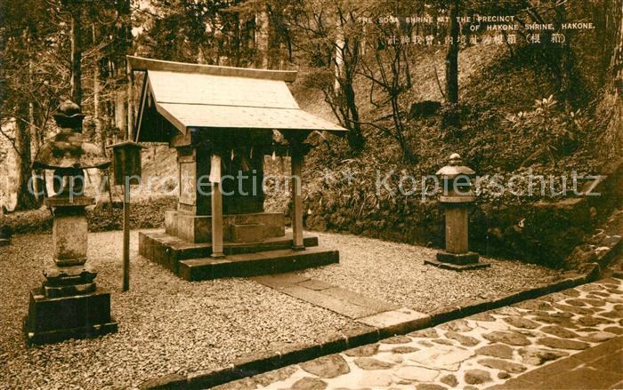 AK / Ansichtskarte Hakone Soga Shrine at the precinct of Hakone Shrine Hakone