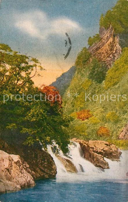 AK / Ansichtskarte Japan Landschaftspanorama Wasserfall Japan
