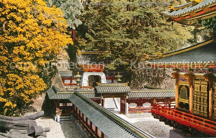 AK / Ansichtskarte Nikko Tempel Nikko 0