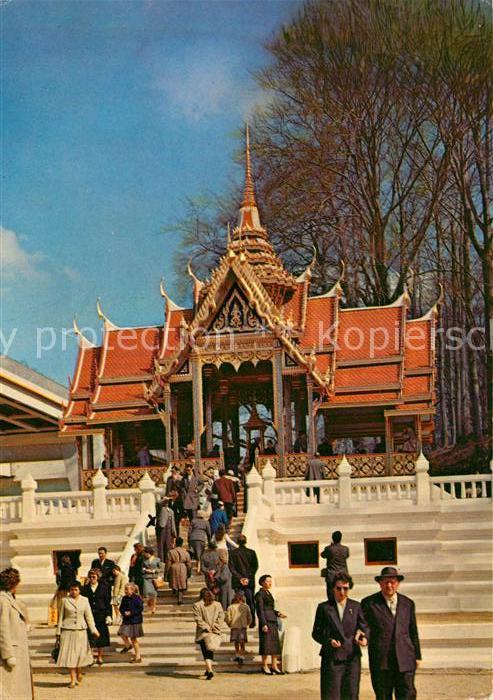 AK / Ansichtskarte Exposition_Universelle_Bruxelles_1958 Pavillon Thailand   0