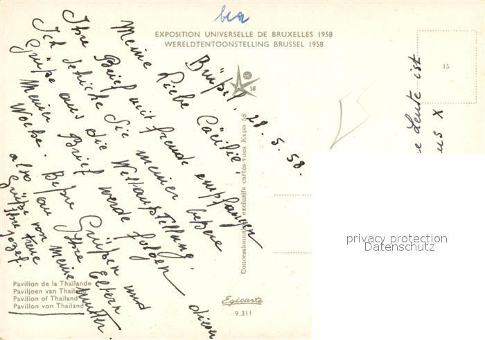 AK / Ansichtskarte Exposition_Universelle_Bruxelles_1958 Pavillon Thailand   1