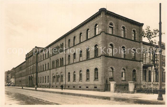 AK / Ansichtskarte Karlsruhe_Baden Technische Hochschule Karlsruhe_Baden 0