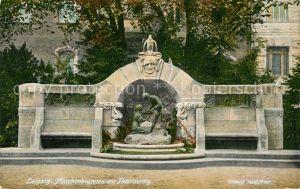 AK / Ansichtskarte Leipzig Maerchenbrunnen Thomasring  Leipzig