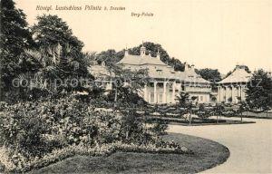 AK / Ansichtskarte Pillnitz Koenigliches Lustschloss Berg Palais Pillnitz