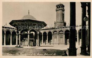 AK / Ansichtskarte Kairo_Caire Innenhof Moschee Mohamed Ali