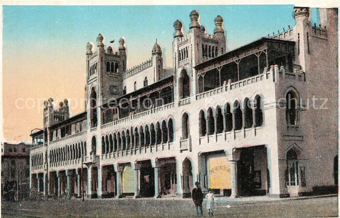 AK / Ansichtskarte Heliopolis Palast Heliopolis