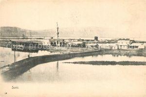 AK / Ansichtskarte Suez Panorama Suez