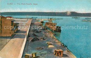 AK / Ansichtskarte Suez Hafenquai  Suez
