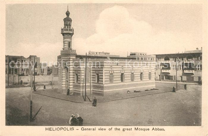 AK / Ansichtskarte Heliopolis Moschee Abbas Heliopolis