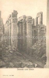 AK / Ansichtskarte Luxor_Louqsor_Louksor Tempel Kolonnaden