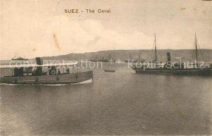 AK / Ansichtskarte Suez Kanal Suez