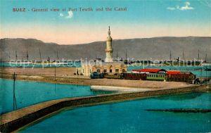 AK / Ansichtskarte Suez Panorama Port Tewfik Canal Suez