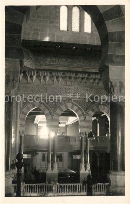 AK / Ansichtskarte Kairo_Caire Heliopolis Palace Hotel