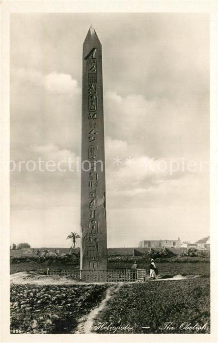 AK / Ansichtskarte Heliopolis Obelisk Heliopolis