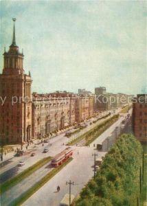AK / Ansichtskarte Moscow_Moskva Moskauer Prospekt Moscow Moskva