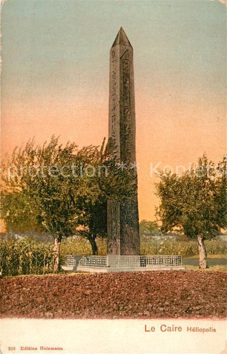 AK / Ansichtskarte Caire_Aegypten_Le Heliopolis Obelisk Caire_Aegypten_Le