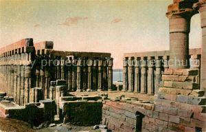 AK / Ansichtskarte Luxor_Louqsor_Louksor Kolonnaden