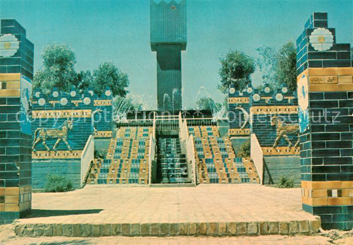 AK / Ansichtskarte Baghdad_Bagdad Les Jardins d'Al Zwaraa Baghdad Bagdad