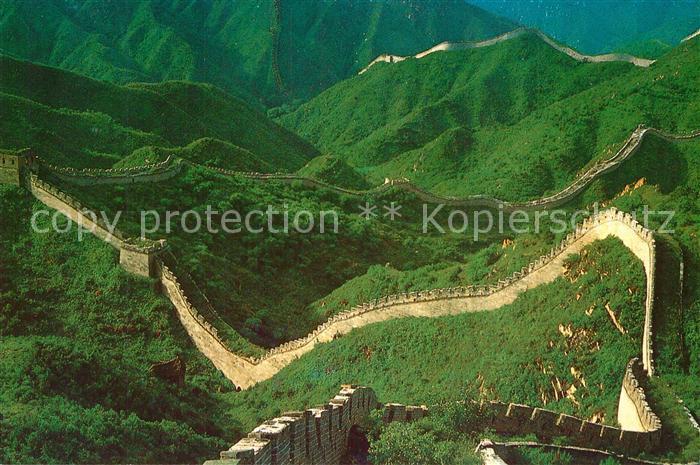 Chinesische Mauer Karte.Ak Ansichtskarte China Great Wall Chinesische Mauer China