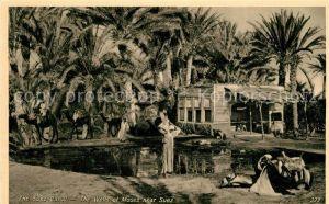 AK / Ansichtskarte Suez Wells of Moses Suez Canal Suez