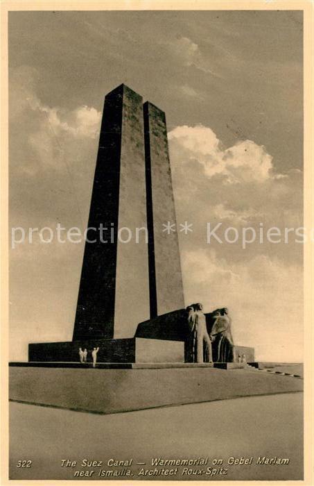AK / Ansichtskarte Ismailia Kriegerdenkmal Gebel Mariam  Ismailia