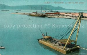 AK / Ansichtskarte Suez Port Tewfik Panorama Canal Suez