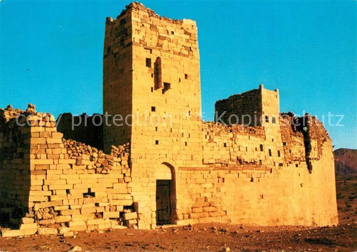 AK / Ansichtskarte Sirwah_Yemen_Jemen Il castello