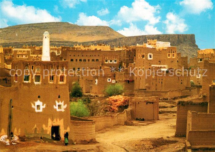 AK / Ansichtskarte Saada_Yemen_Jemen Veduta generale