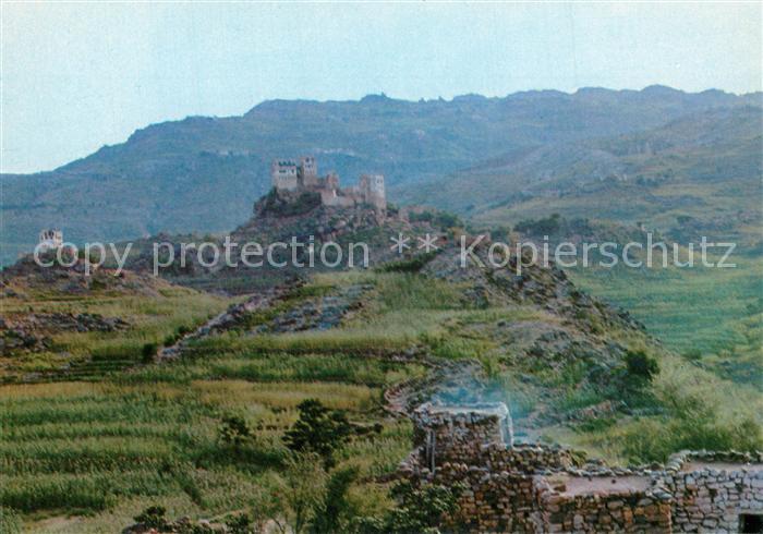 AK / Ansichtskarte Almahweet_Yemen_Jemen General view for Alozlah Alwasat