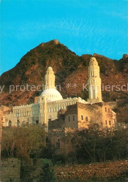 AK / Ansichtskarte Taiz_Yemen_Jemen La moschee Al Ashrafia