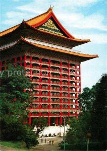 AK / Ansichtskarte Taipei Grand Hotel Taipei