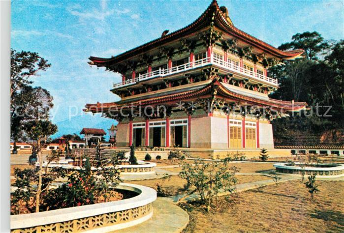 AK / Ansichtskarte Taiwan Hsuan Chuang Temple Sun Moon Lake Taiwan