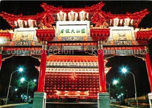AK / Ansichtskarte Taipei Grand Hotel at night Taipei