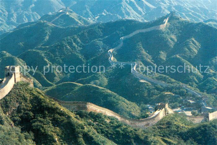 Chinesische Mauer Karte.Ak Ansichtskarte China Summer Scene Of The Great Wall Chinesische Mauer China