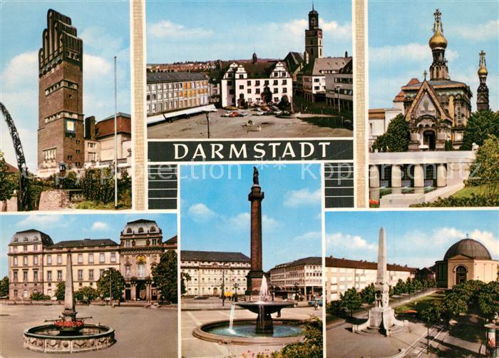 Restaurant Darmstadt Innenstadt : ak ansichtskarte darmstadt sehenswuerdigkeiten ~ Watch28wear.com Haus und Dekorationen